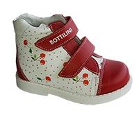 ботиллини BO-102