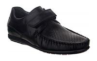 23480-3 капика детская обувь