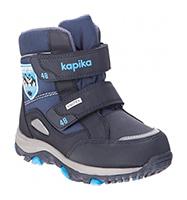 42383-2 капика мембранная детская обувь