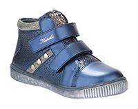 52330у-2 капика детская обувь