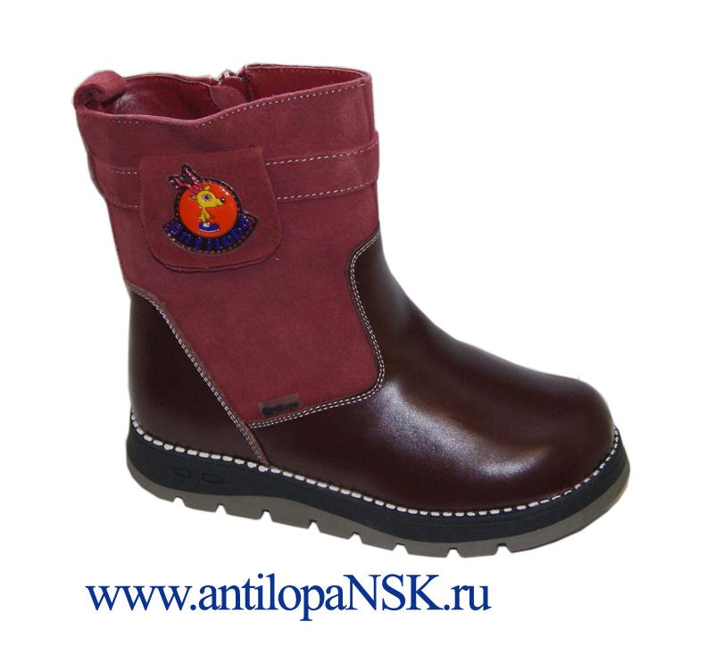 42851da39def ... детская обувь антилопа, детская обувь антилопа